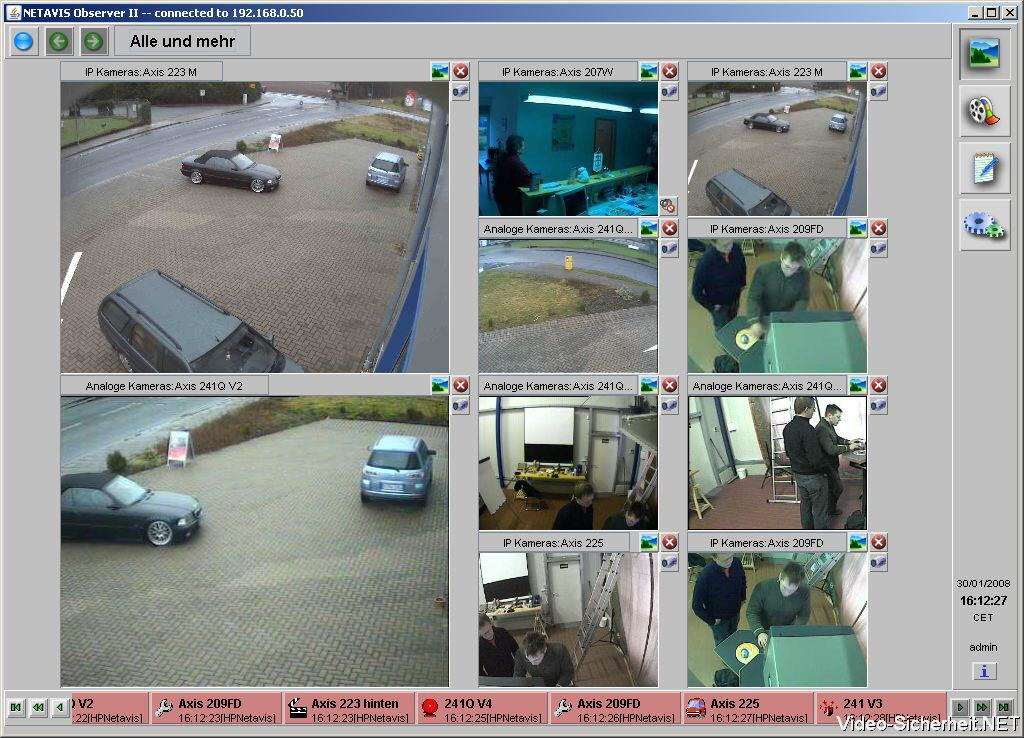 Видеонаблюдение для дома бу на авито